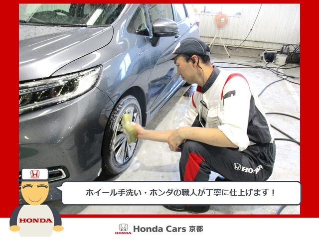 ハイブリッド・Gホンダセンシング 社用車 ナビ フルセグTV ETC(53枚目)