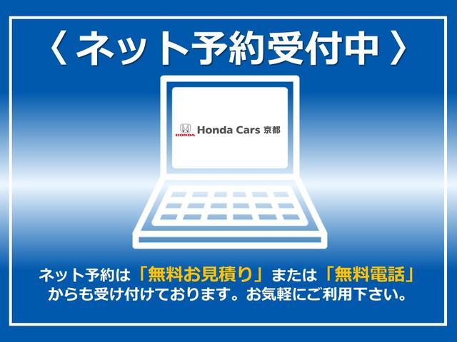 RS・ホンダセンシング 8インチナビ ETC LED ドラレコF/R(31枚目)