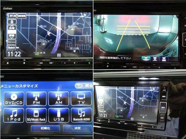ハイブリッドX ホンダセンシング ナビ バックカメラ ETC インターナビ(11枚目)