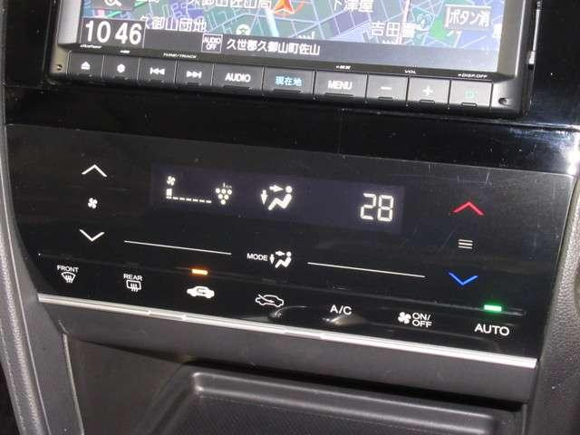 ハイブリッド ホンダセンシング 社用車 ナビ フルセグ ETC Bluetooth(18枚目)
