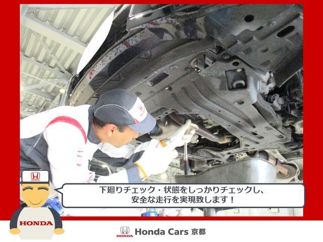 ハイブリッドX・ホンダセンシング ナビ バックカメラ ETC インターナビ(52枚目)