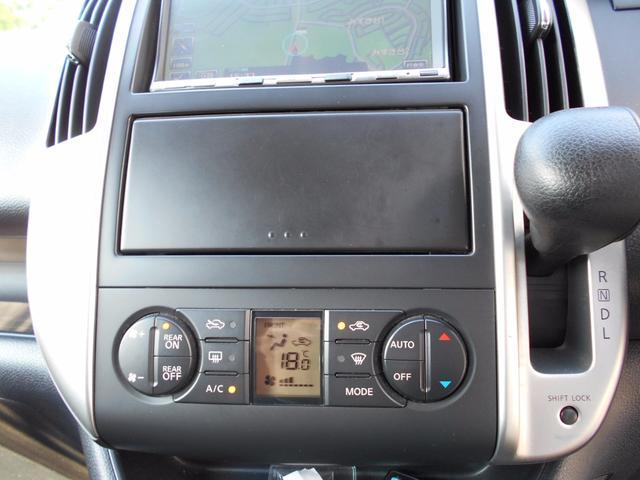 日産 セレナ ハイウェイスター 後期 両側電動 フリップ HDDナビ
