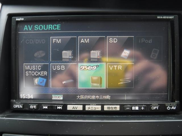 スズキ ランディ 2.0S 電動スライド HDD TV ETC