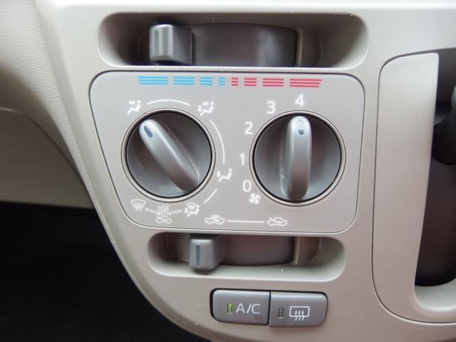 エアコンパネル 冷暖房良く効きます