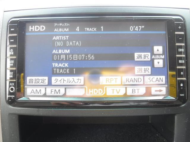 240S リミテッド 両側電動 HDD フルセグ Bカメラ(11枚目)