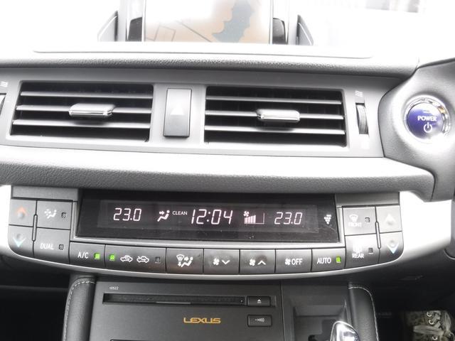 CT200h バージョンC HDDナビ スマートキー(12枚目)