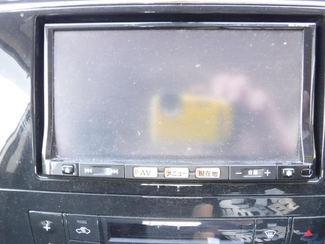 ハイウェイスター S-ハイブリッド 両側電動 フリップダウン(10枚目)