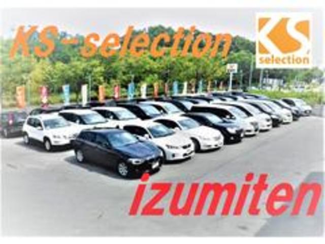 KS-selectionでは堺、高石、和泉、松原に5店舗!常時200台ほど在庫をご紹介可能です。