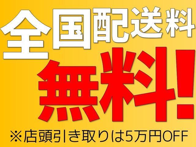 15X インディゴ+プラズマ 社外SDナビ Bカメ フルセグ(3枚目)