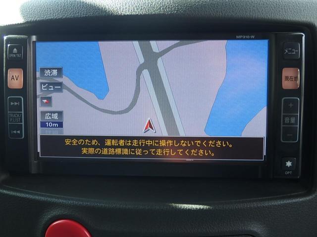 15X インディゴ+プラズマ 社外SDナビ Bカメ フルセグ(7枚目)