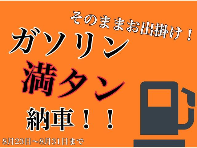2.5iアイサイト Sパッケージ 社外HDD バックカメラ(2枚目)