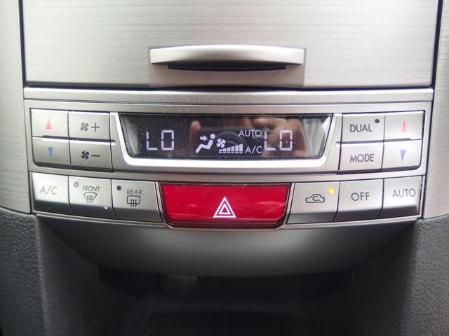 2.5iアイサイト Sパッケージ 社外HDD バックカメラ(18枚目)