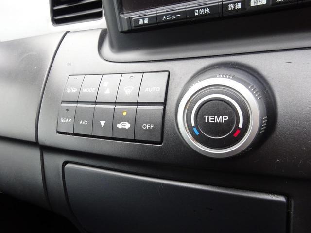 スパーダS HDDナビ スマートスタイルED インターナビ ETC 説明書 フリップダウン ステアリングコントロール パワーウィンドウ 両側電動スライドドア バックカメラ オートエアコン 電格ミラー(24枚目)
