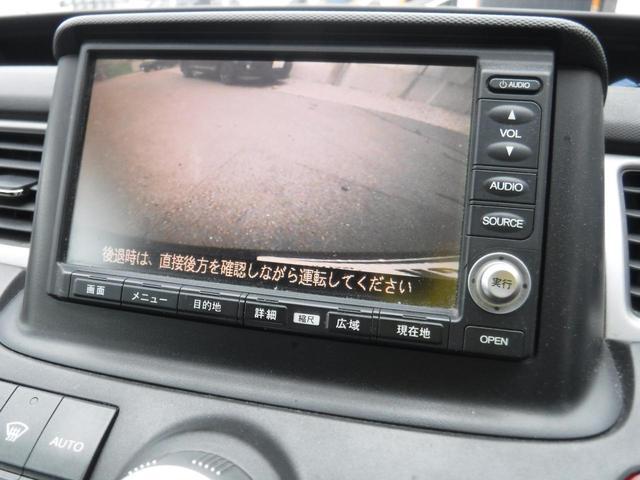 スパーダS Z HDDナビパッケージ 両側電動スライドドア ETC 純正インターナビ バックカメラ 純正キーレス 日 フォグランプ(17枚目)