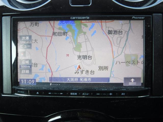 X DIG-S 社外メモリーナビ ワンセグ視聴可能 バックカメラモニター プッシュスタート スマートキー ETC アイドリングストップ オートエアコン(14枚目)