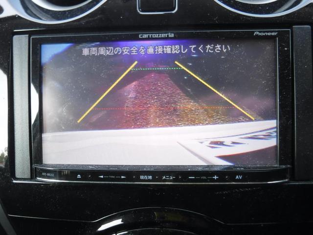 X DIG-S 社外メモリーナビ ワンセグ視聴可能 バックカメラモニター プッシュスタート スマートキー ETC アイドリングストップ オートエアコン(16枚目)
