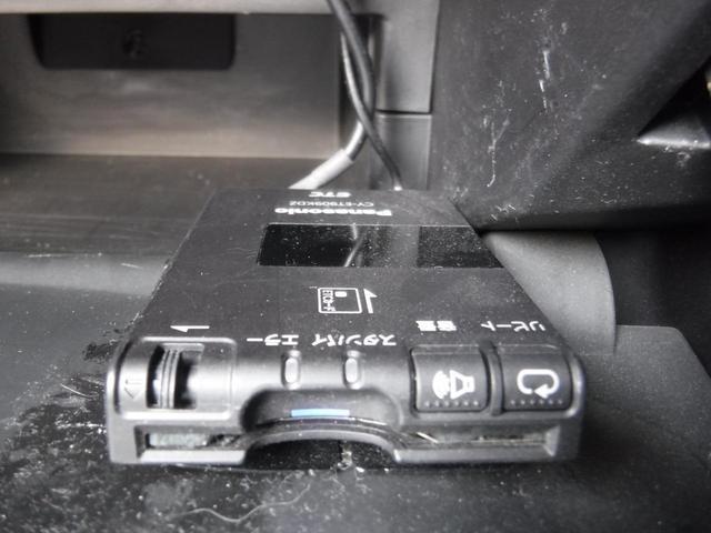 X DIG-S 社外メモリーナビ ワンセグ視聴可能 バックカメラモニター プッシュスタート スマートキー ETC アイドリングストップ オートエアコン(19枚目)