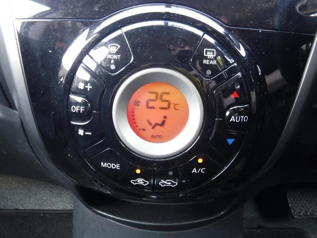 X DIG-S 社外メモリーナビ ワンセグ視聴可能 バックカメラモニター プッシュスタート スマートキー ETC アイドリングストップ オートエアコン(20枚目)