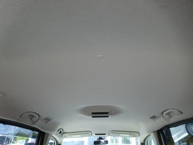 ハイウェイスター エマージェンシーブレーキ アラウンドビューモニター シートヒーター SDナビ 両側電動スライドドア Bluetooth(11枚目)