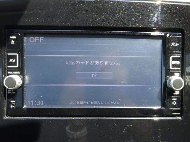 ハイウェイスター エマージェンシーブレーキ アラウンドビューモニター シートヒーター SDナビ 両側電動スライドドア Bluetooth(15枚目)
