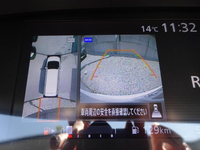 ハイウェイスター エマージェンシーブレーキ アラウンドビューモニター シートヒーター SDナビ 両側電動スライドドア Bluetooth(16枚目)