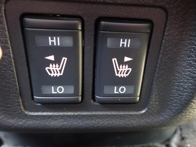ハイウェイスター エマージェンシーブレーキ アラウンドビューモニター シートヒーター SDナビ 両側電動スライドドア Bluetooth(20枚目)