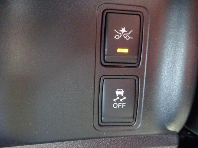 ハイウェイスター エマージェンシーブレーキ アラウンドビューモニター シートヒーター SDナビ 両側電動スライドドア Bluetooth(22枚目)