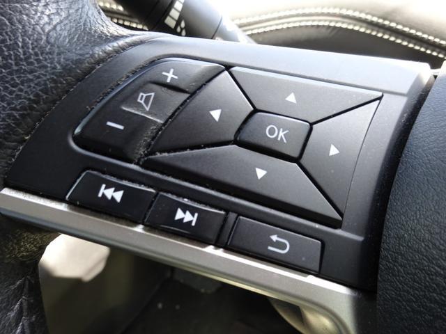 ハイウェイスター エマージェンシーブレーキ アラウンドビューモニター シートヒーター SDナビ 両側電動スライドドア Bluetooth(27枚目)