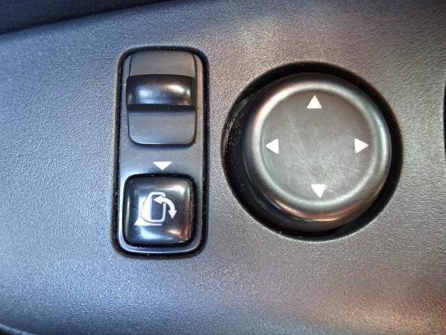 ハイウェイスター エマージェンシーブレーキ アラウンドビューモニター シートヒーター SDナビ 両側電動スライドドア Bluetooth(28枚目)