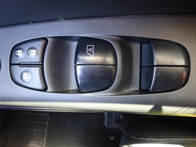 ハイウェイスター エマージェンシーブレーキ アラウンドビューモニター シートヒーター SDナビ 両側電動スライドドア Bluetooth(29枚目)