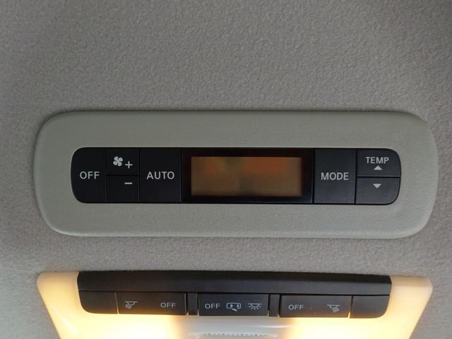 ハイウェイスター エマージェンシーブレーキ アラウンドビューモニター シートヒーター SDナビ 両側電動スライドドア Bluetooth(32枚目)
