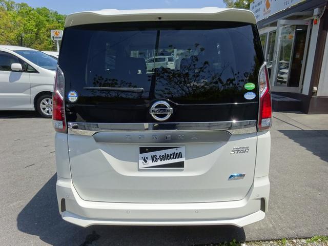 ハイウェイスター エマージェンシーブレーキ アラウンドビューモニター シートヒーター SDナビ 両側電動スライドドア Bluetooth(39枚目)