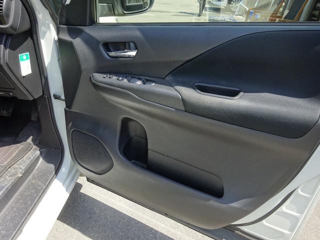 ハイウェイスター エマージェンシーブレーキ アラウンドビューモニター シートヒーター SDナビ 両側電動スライドドア Bluetooth(46枚目)