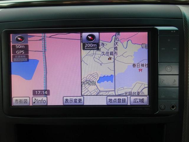 240G フリップダウンモニター 両側電動スライドドア クルーズコントロール HDDナビ フルセグ Bluetooth接続 バックカメラ 電動シート オットマン 障害物センサー 一年保証(15枚目)