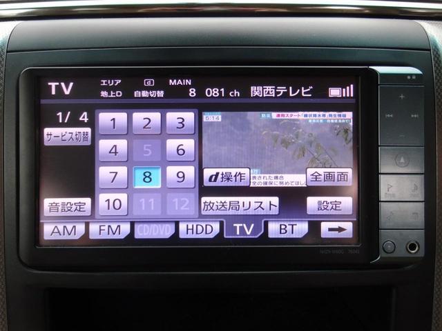 240G フリップダウンモニター 両側電動スライドドア クルーズコントロール HDDナビ フルセグ Bluetooth接続 バックカメラ 電動シート オットマン 障害物センサー 一年保証(16枚目)