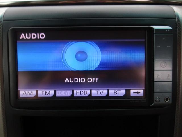 240G フリップダウンモニター 両側電動スライドドア クルーズコントロール HDDナビ フルセグ Bluetooth接続 バックカメラ 電動シート オットマン 障害物センサー 一年保証(17枚目)