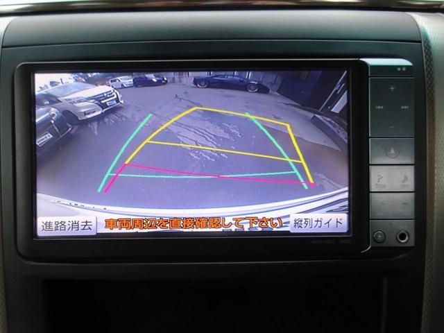 240G フリップダウンモニター 両側電動スライドドア クルーズコントロール HDDナビ フルセグ Bluetooth接続 バックカメラ 電動シート オットマン 障害物センサー 一年保証(18枚目)
