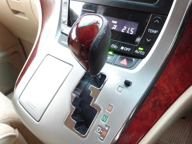 240G フリップダウンモニター 両側電動スライドドア クルーズコントロール HDDナビ フルセグ Bluetooth接続 バックカメラ 電動シート オットマン 障害物センサー 一年保証(32枚目)