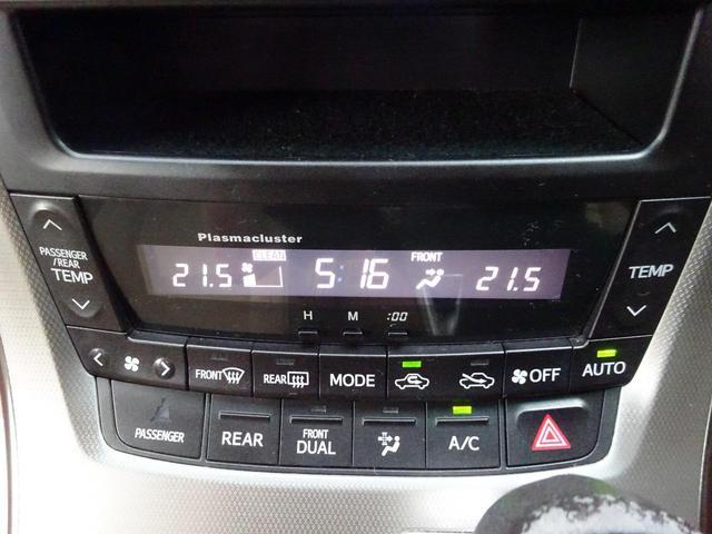 240G フリップダウンモニター 両側電動スライドドア クルーズコントロール HDDナビ フルセグ Bluetooth接続 バックカメラ 電動シート オットマン 障害物センサー 一年保証(33枚目)