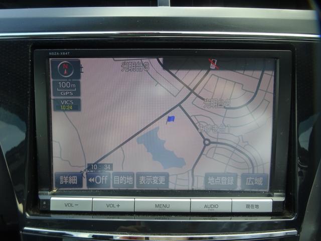 Gツーリングセレクション 8インチSDナビ フルセグTV Bluetooth バックカメラ パワーシート ETC ステアリングスイッチ クルーズコントロール レーンアシスト プリクラッシュセーフティ(11枚目)