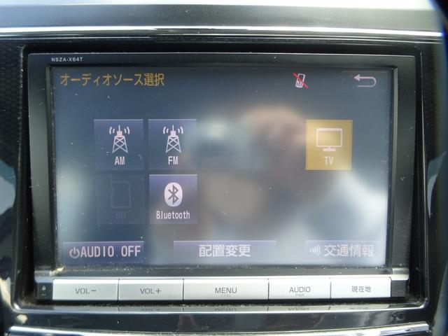 Gツーリングセレクション 8インチSDナビ フルセグTV Bluetooth バックカメラ パワーシート ETC ステアリングスイッチ クルーズコントロール レーンアシスト プリクラッシュセーフティ(12枚目)