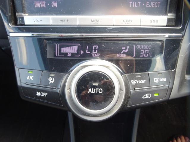 Gツーリングセレクション 8インチSDナビ フルセグTV Bluetooth バックカメラ パワーシート ETC ステアリングスイッチ クルーズコントロール レーンアシスト プリクラッシュセーフティ(18枚目)