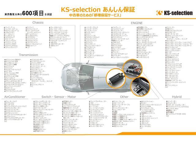 Gツーリングセレクション 8インチSDナビ フルセグTV Bluetooth バックカメラ パワーシート ETC ステアリングスイッチ クルーズコントロール レーンアシスト プリクラッシュセーフティ(61枚目)