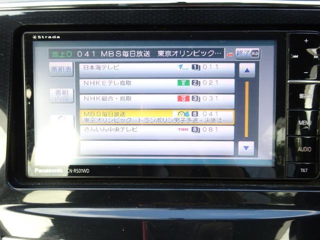 Sツーリングセレクション H27 トヨタ プリウスa  Bluetooth プッシュスタート オートライト オートエアコン ETC バックカメラ パワーウインドウ 電格ミラー 1年保証(13枚目)