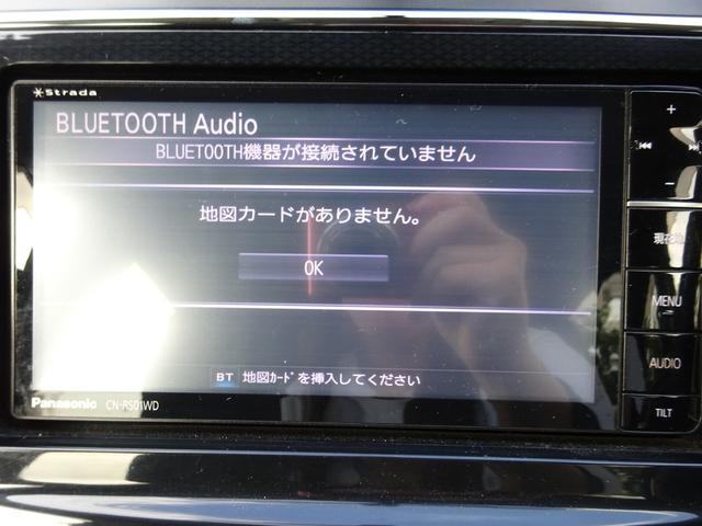 Sツーリングセレクション H27 トヨタ プリウスa  Bluetooth プッシュスタート オートライト オートエアコン ETC バックカメラ パワーウインドウ 電格ミラー 1年保証(14枚目)