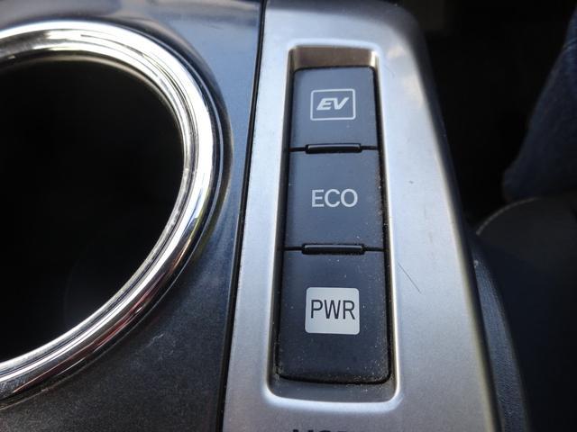Sツーリングセレクション H27 トヨタ プリウスa  Bluetooth プッシュスタート オートライト オートエアコン ETC バックカメラ パワーウインドウ 電格ミラー 1年保証(21枚目)