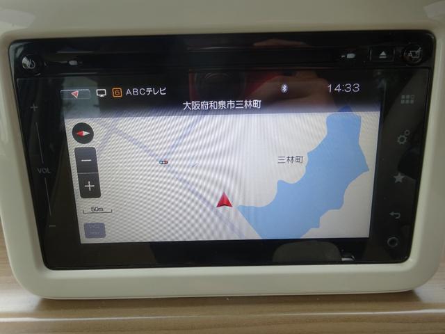 X 8インチメモリーナビ Bluetooth フルセグTV 全方位カメラ ステアリングスイッチ ETC オートライト 一年保証(12枚目)