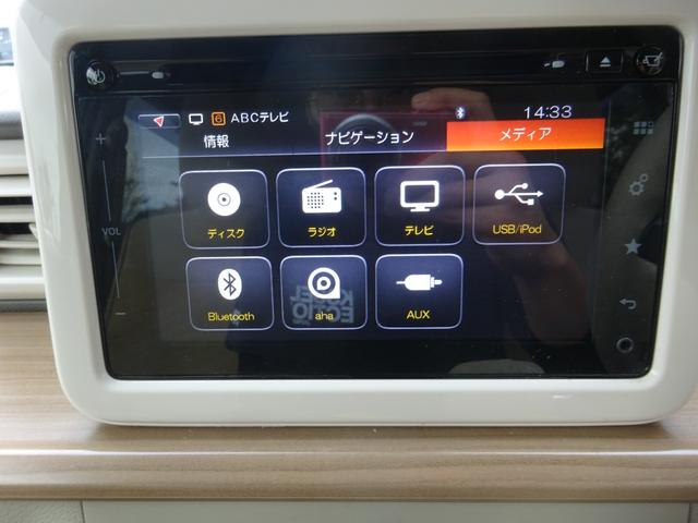 X 8インチメモリーナビ Bluetooth フルセグTV 全方位カメラ ステアリングスイッチ ETC オートライト 一年保証(13枚目)