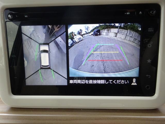 X 8インチメモリーナビ Bluetooth フルセグTV 全方位カメラ ステアリングスイッチ ETC オートライト 一年保証(14枚目)