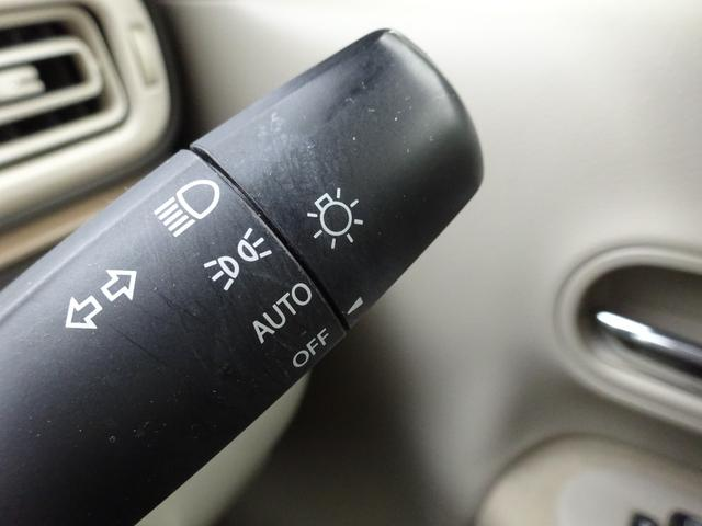 X 8インチメモリーナビ Bluetooth フルセグTV 全方位カメラ ステアリングスイッチ ETC オートライト 一年保証(23枚目)